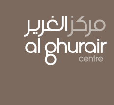 al ghurair center